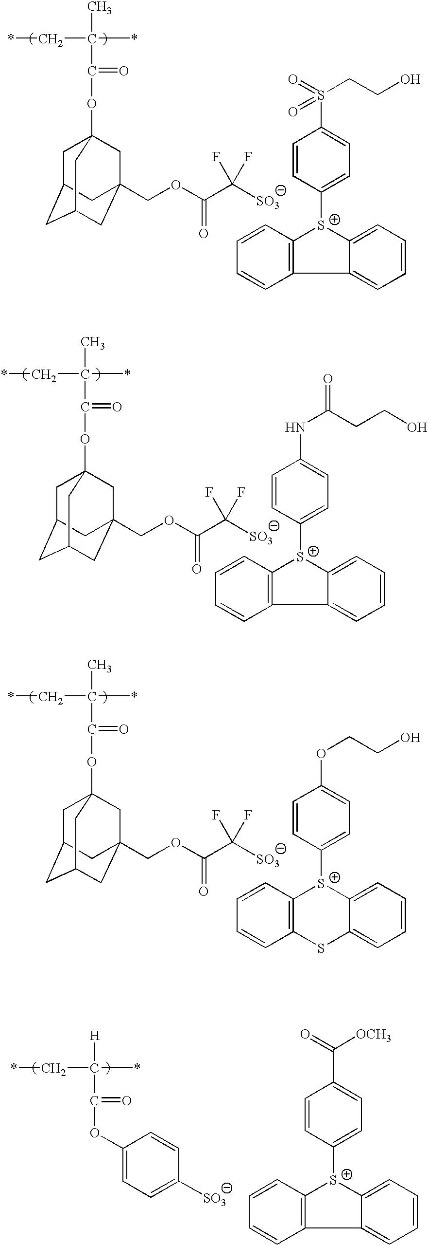 Figure US20100183975A1-20100722-C00069