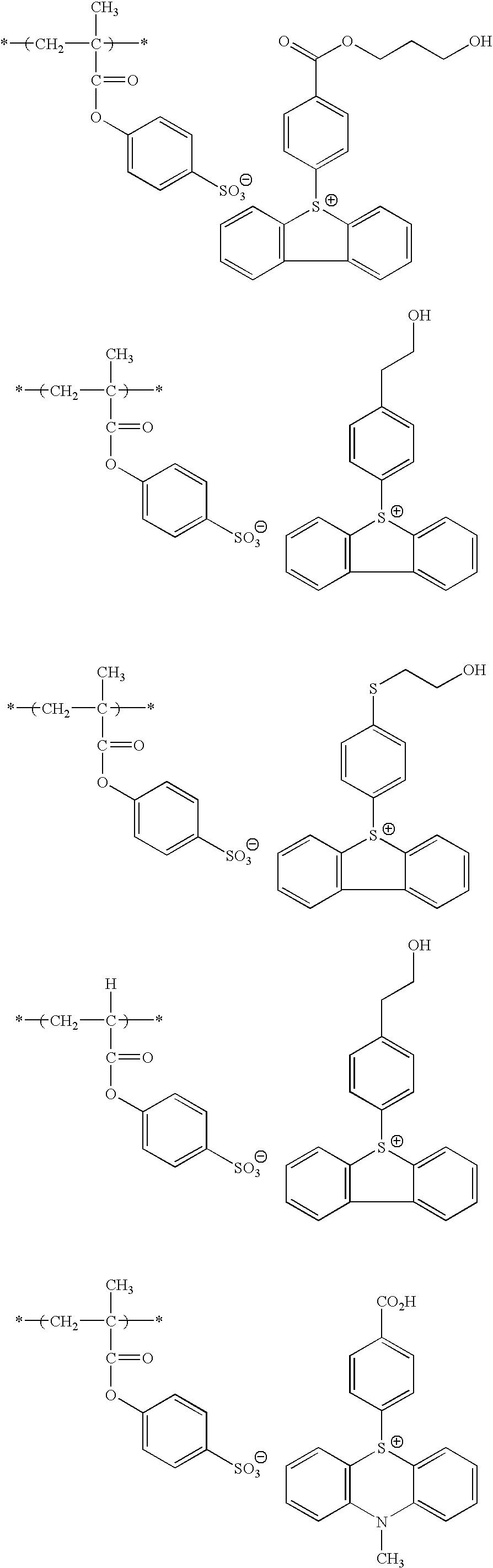 Figure US20100183975A1-20100722-C00071