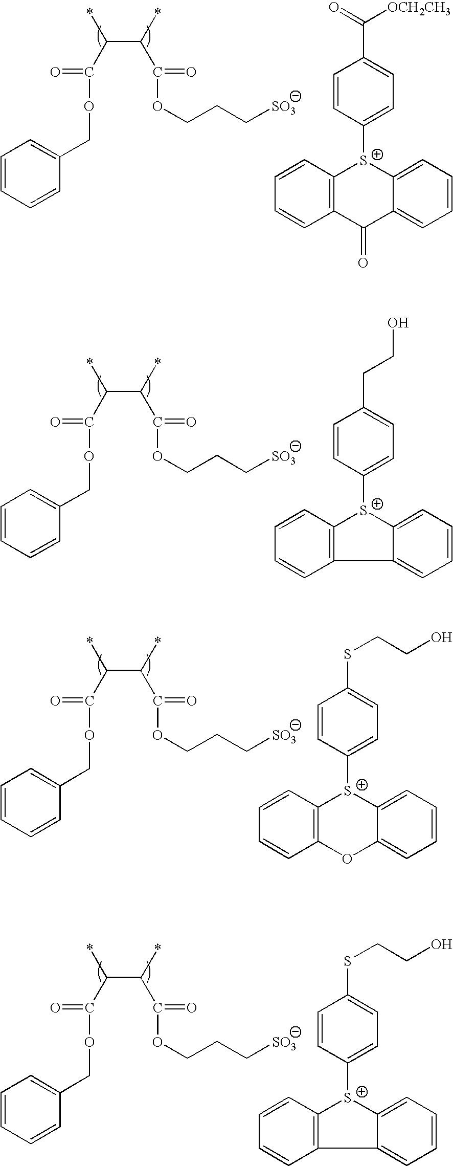 Figure US20100183975A1-20100722-C00079