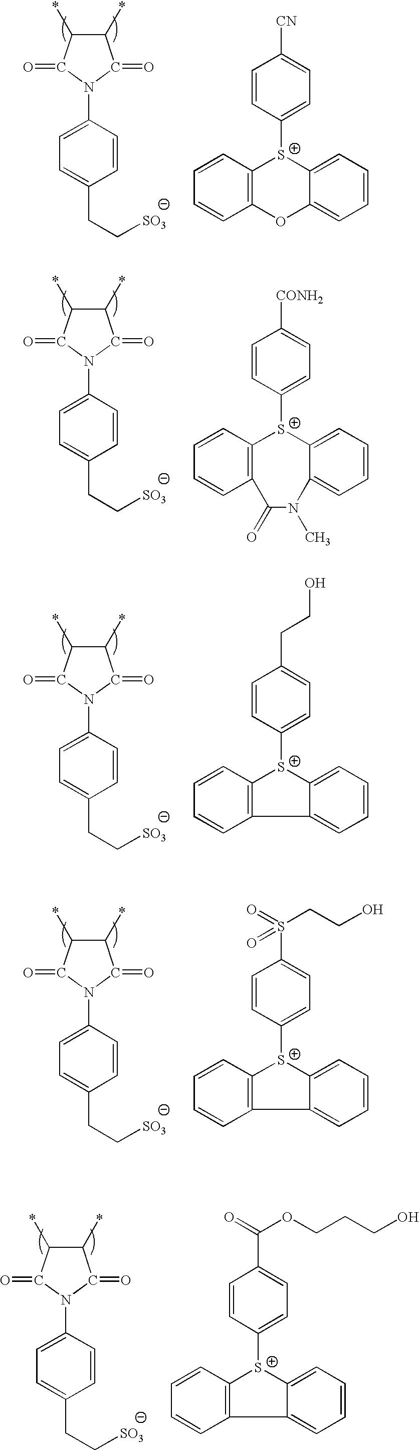 Figure US20100183975A1-20100722-C00082