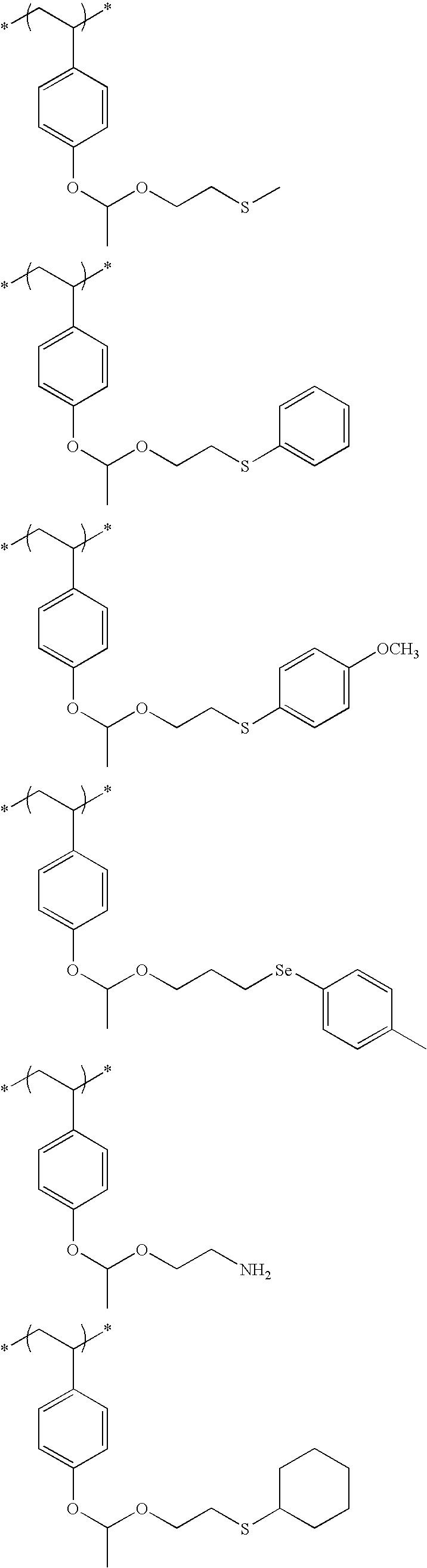 Figure US20100183975A1-20100722-C00094