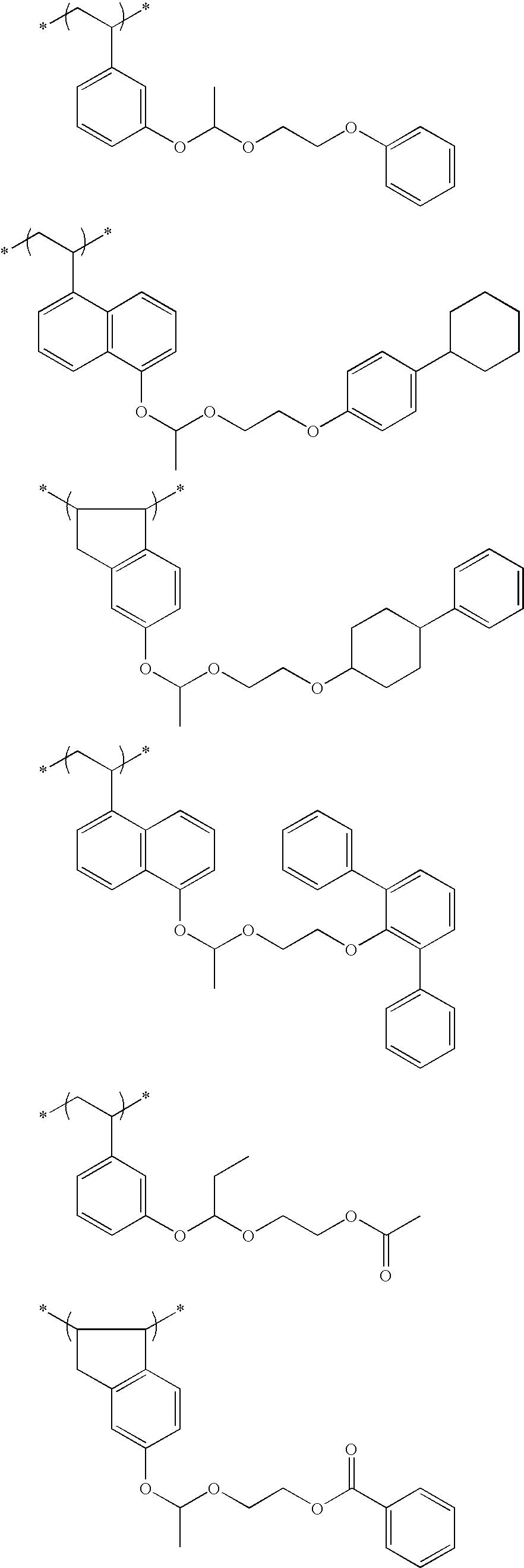 Figure US20100183975A1-20100722-C00100
