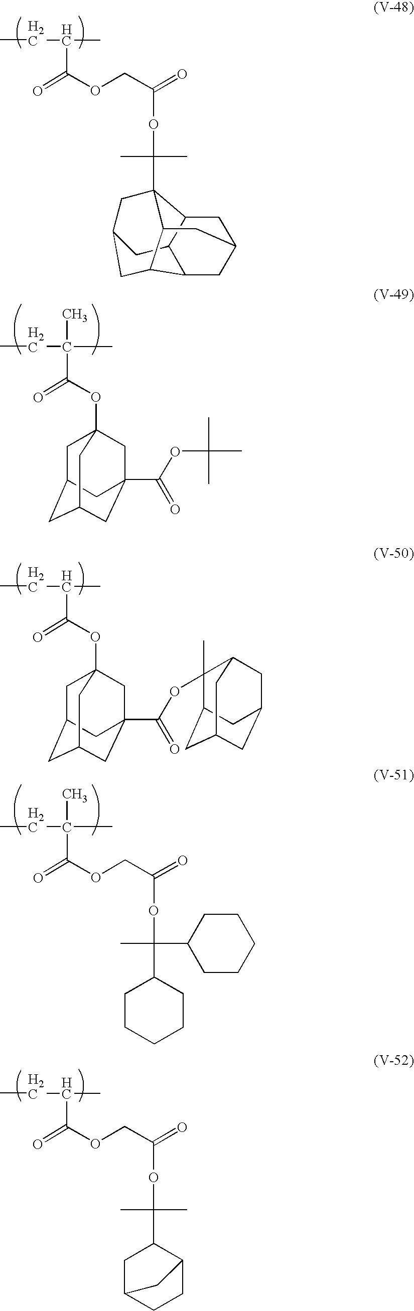 Figure US20100183975A1-20100722-C00116