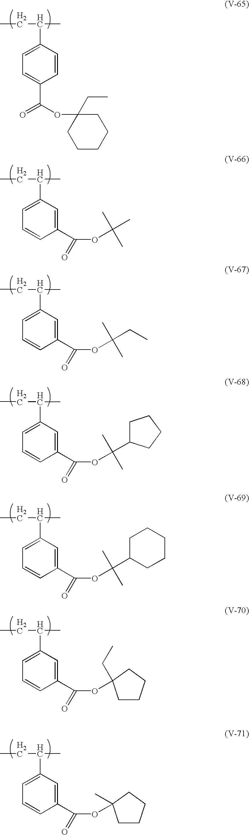 Figure US20100183975A1-20100722-C00119