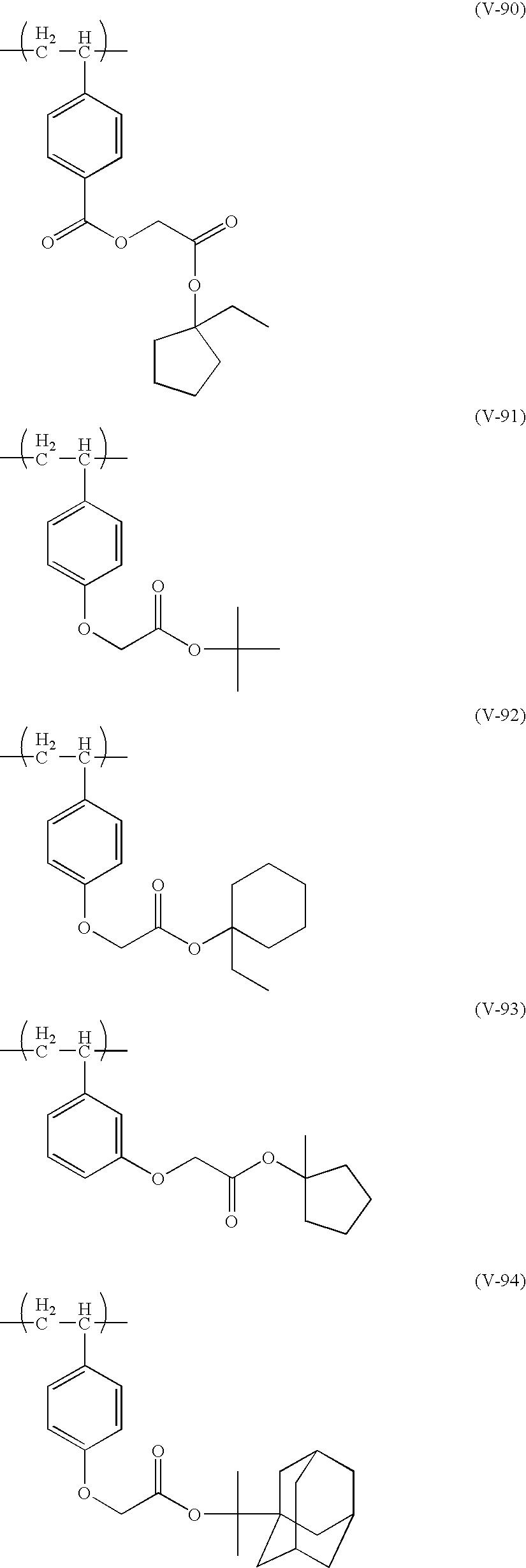 Figure US20100183975A1-20100722-C00124