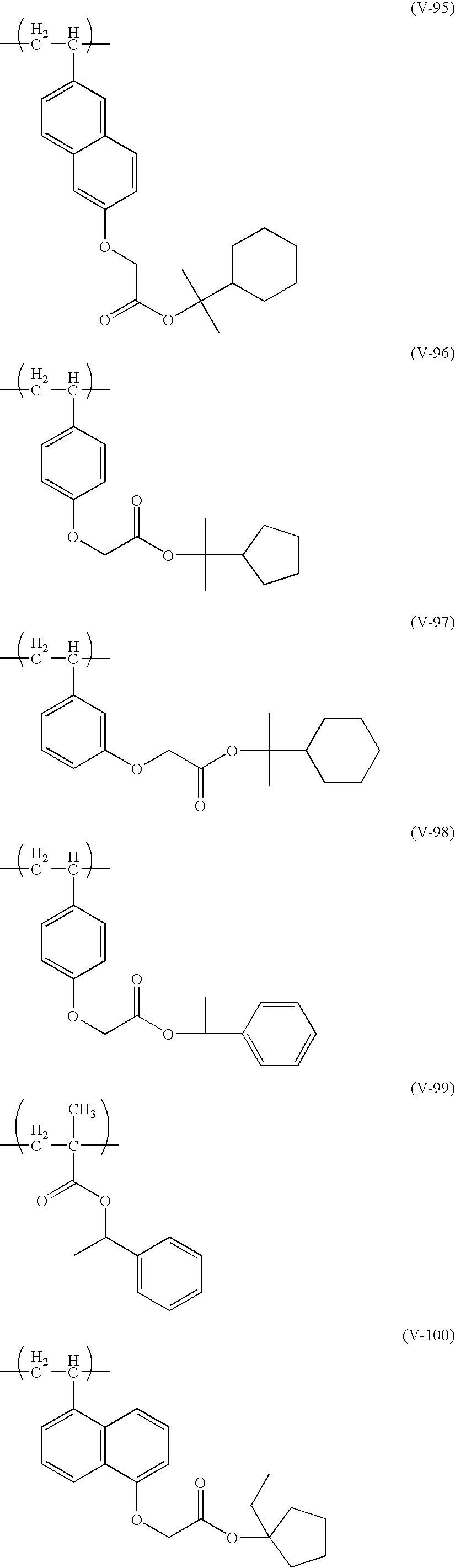 Figure US20100183975A1-20100722-C00125