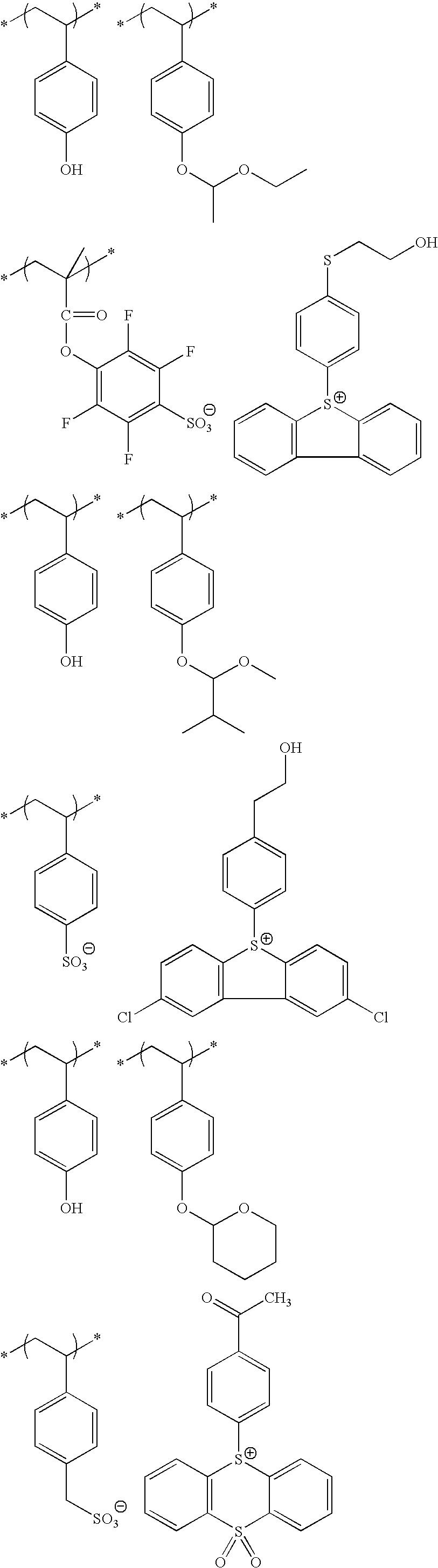 Figure US20100183975A1-20100722-C00147