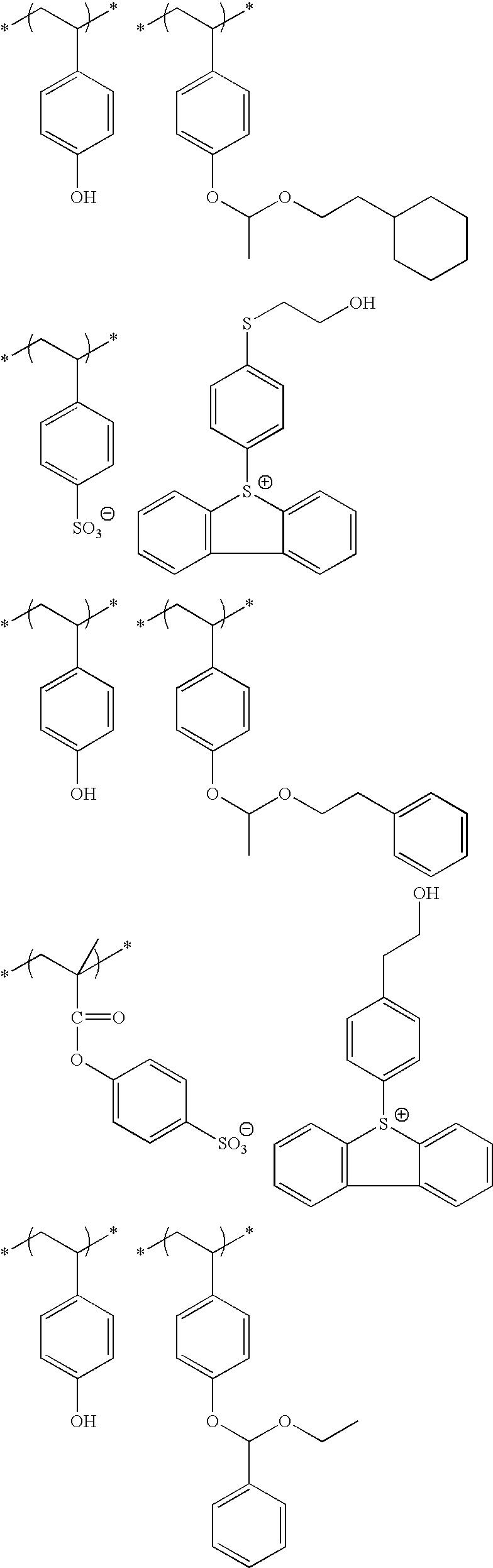 Figure US20100183975A1-20100722-C00154