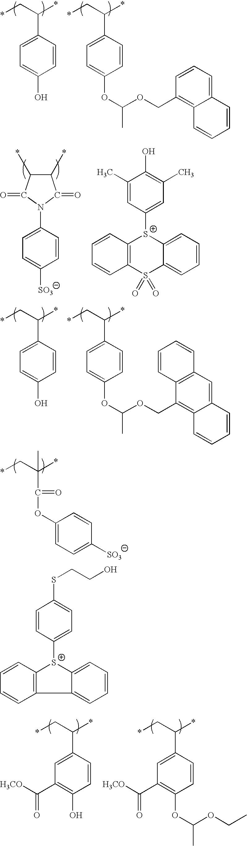 Figure US20100183975A1-20100722-C00161