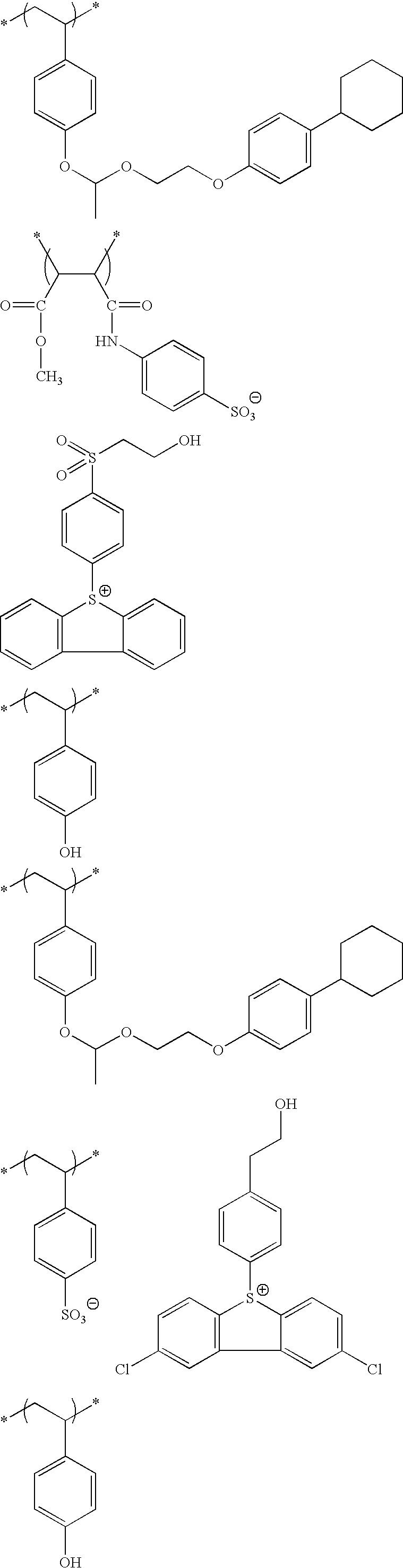 Figure US20100183975A1-20100722-C00164