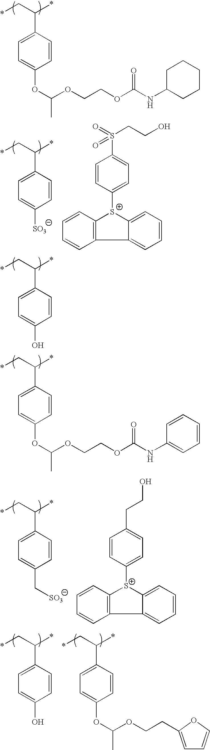 Figure US20100183975A1-20100722-C00171