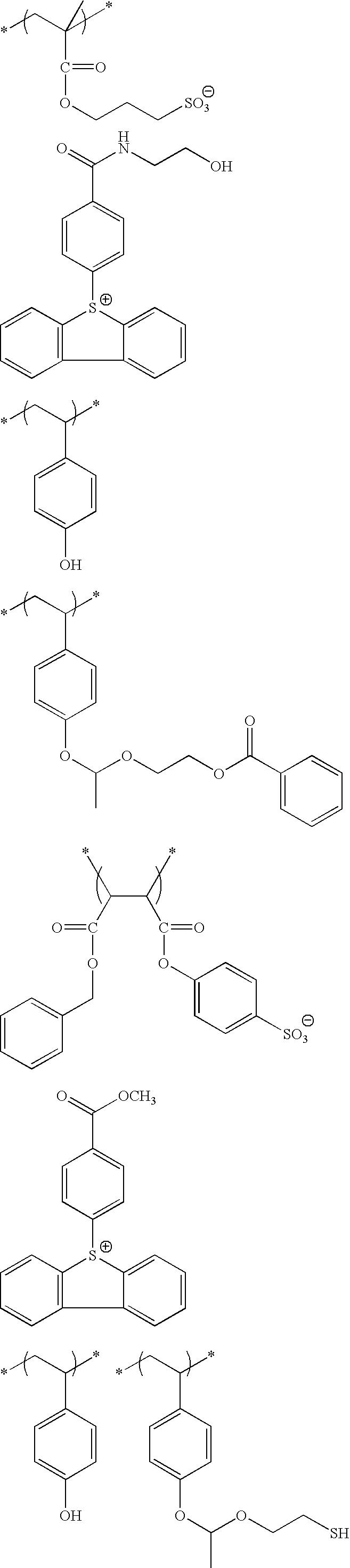 Figure US20100183975A1-20100722-C00174