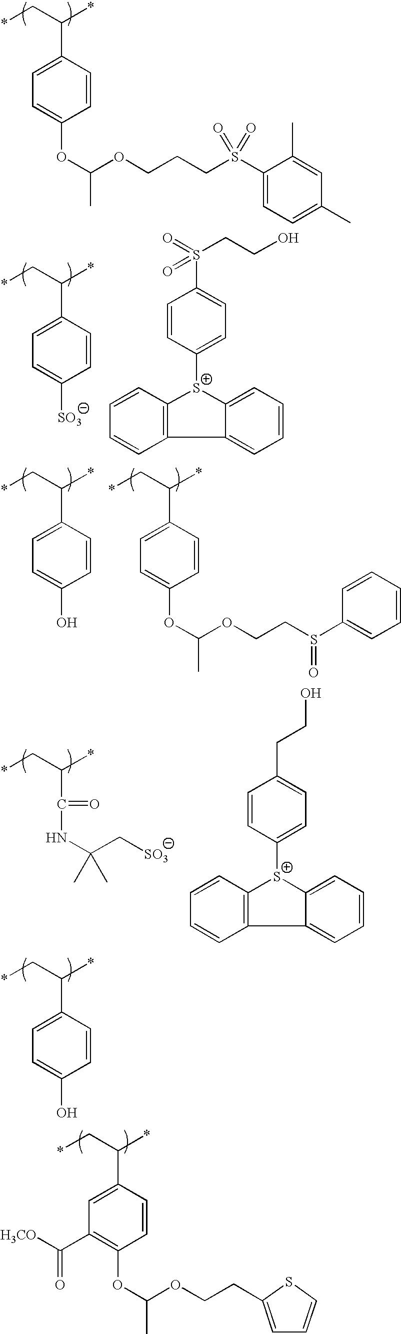 Figure US20100183975A1-20100722-C00180