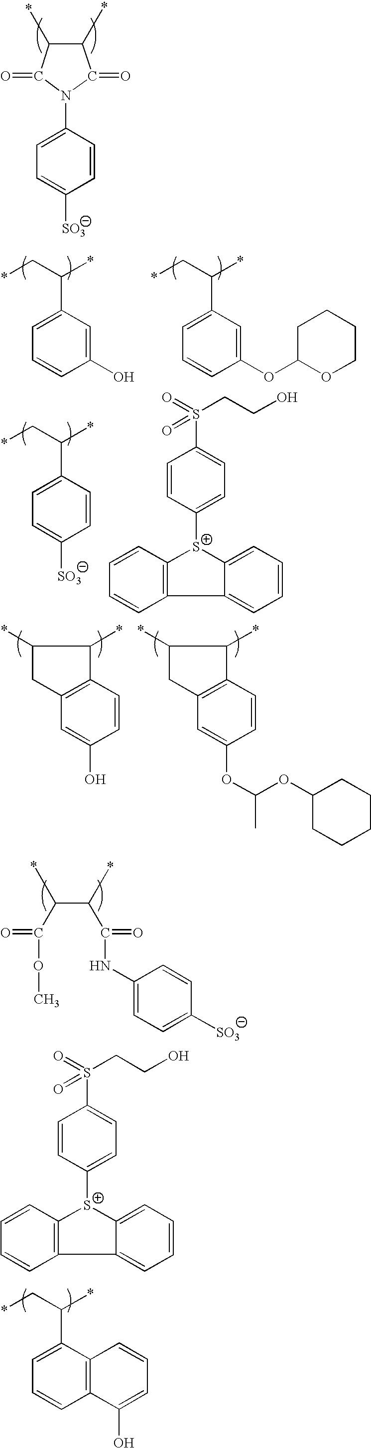 Figure US20100183975A1-20100722-C00184