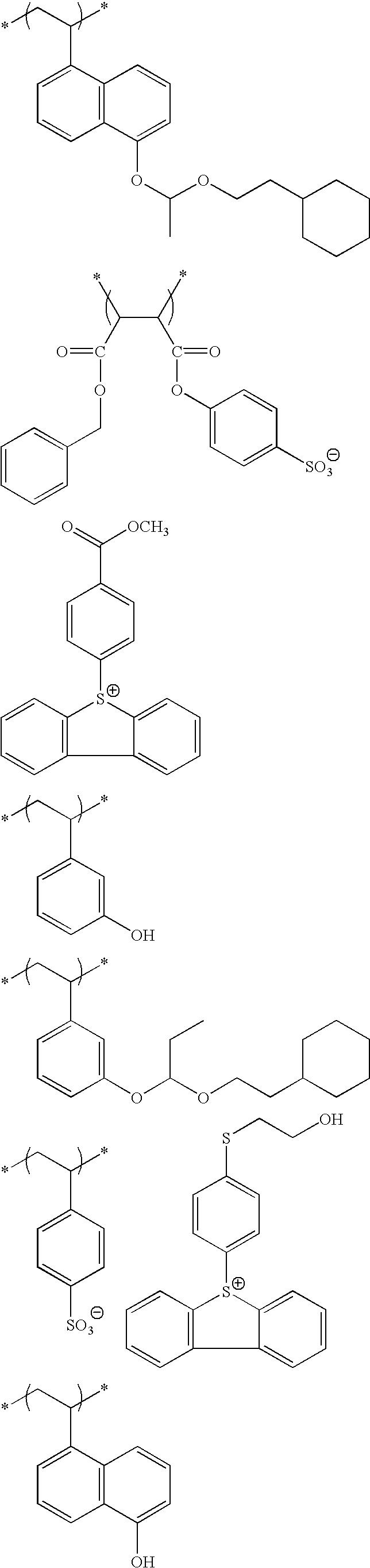 Figure US20100183975A1-20100722-C00185