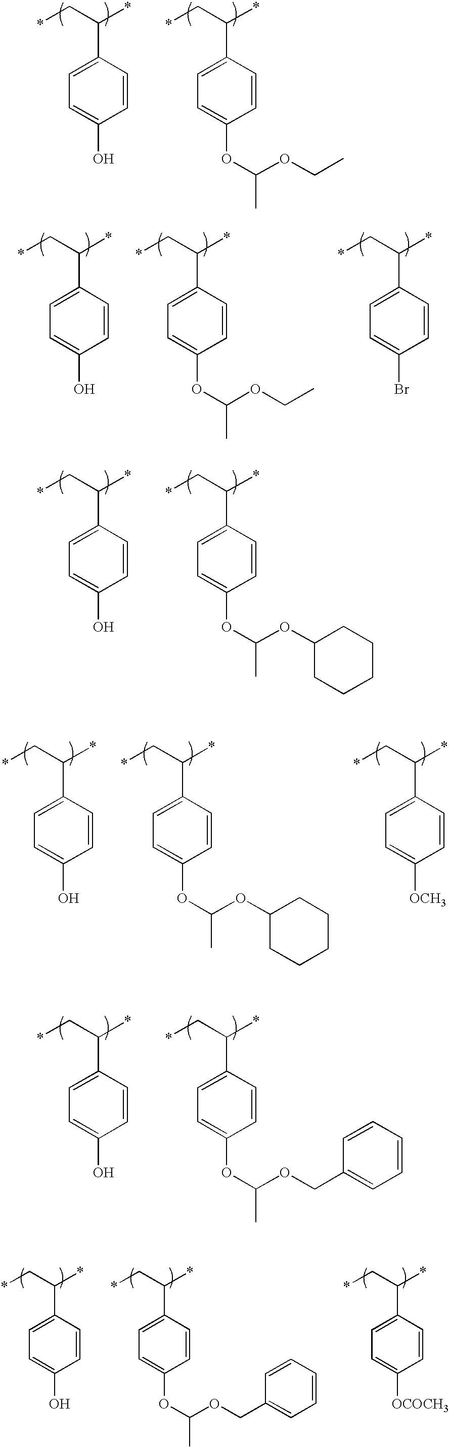 Figure US20100183975A1-20100722-C00211