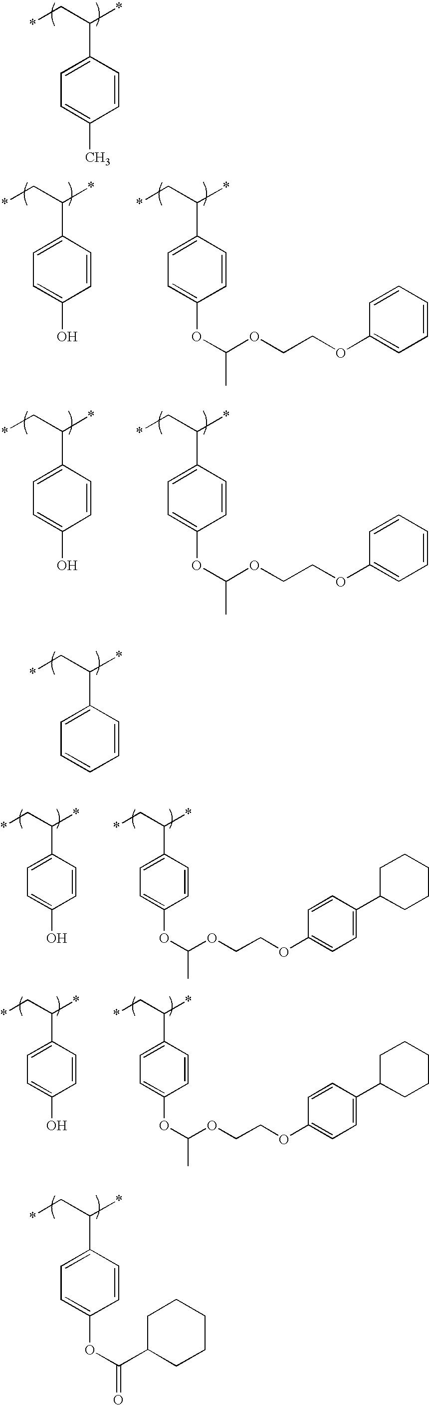 Figure US20100183975A1-20100722-C00213
