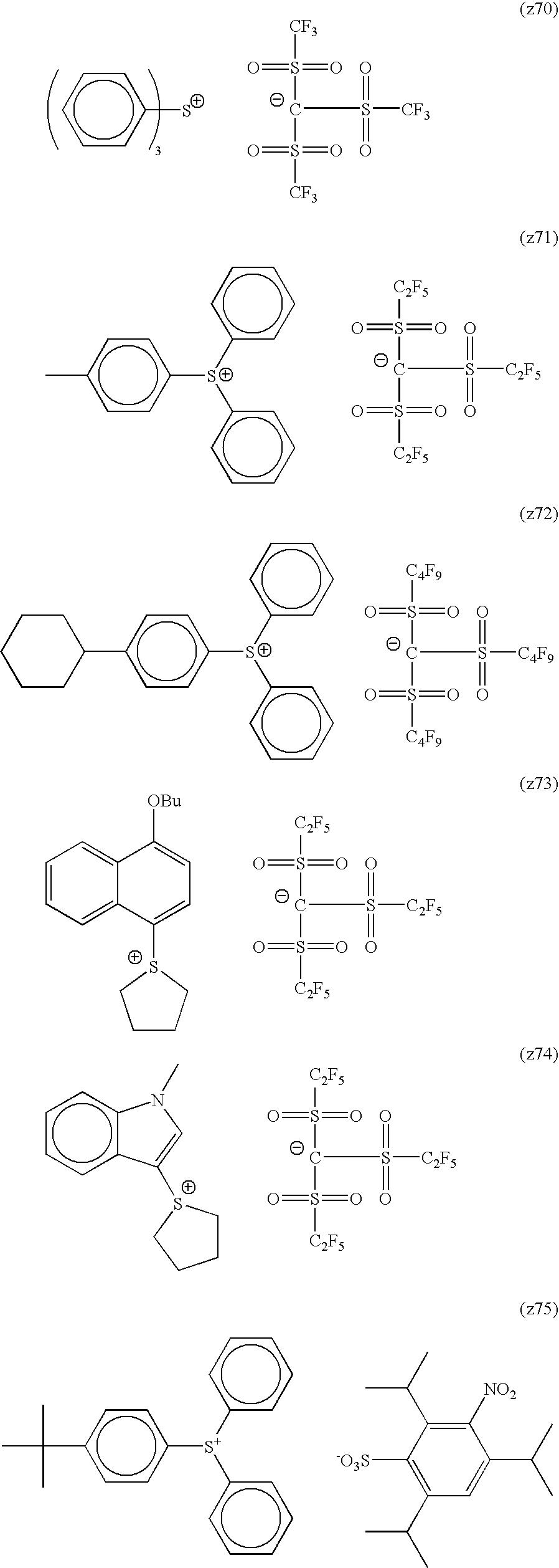 Figure US20100183975A1-20100722-C00229