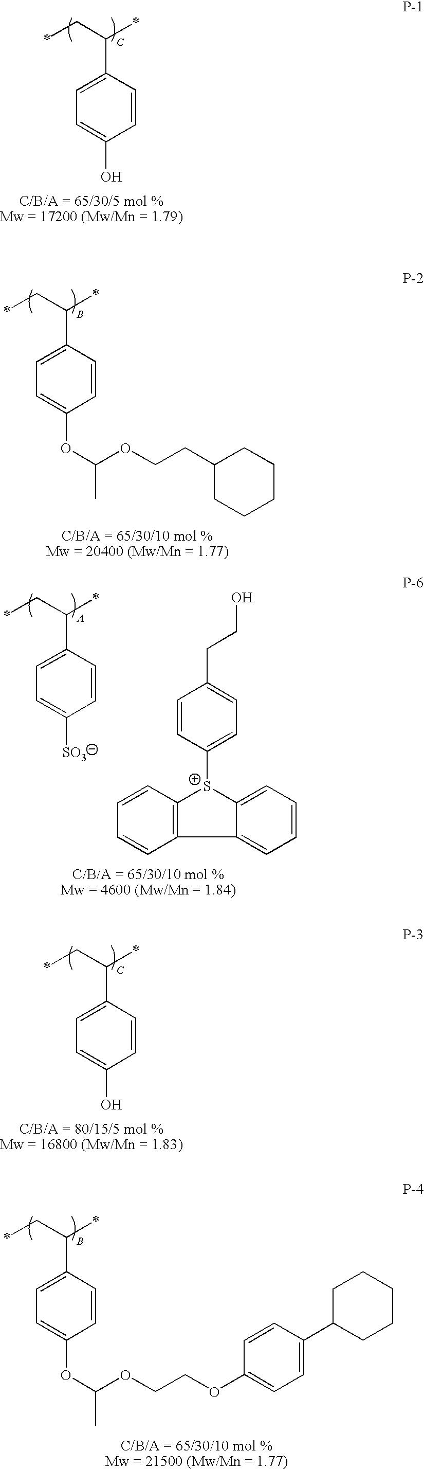 Figure US20100183975A1-20100722-C00236