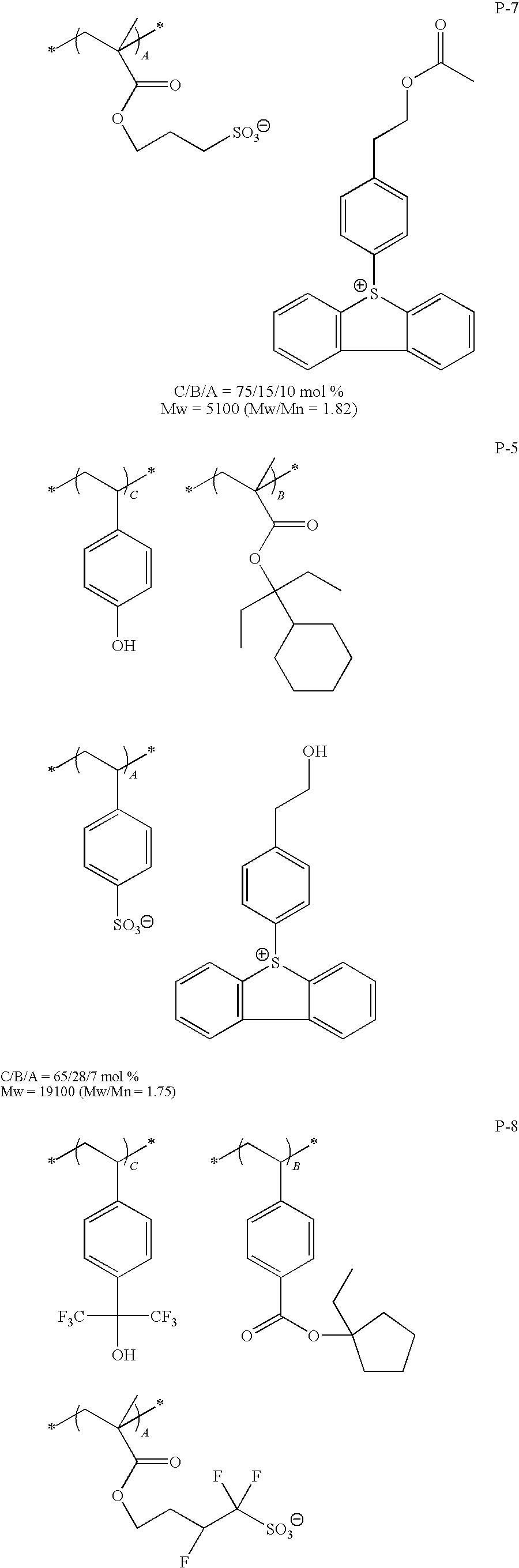 Figure US20100183975A1-20100722-C00237
