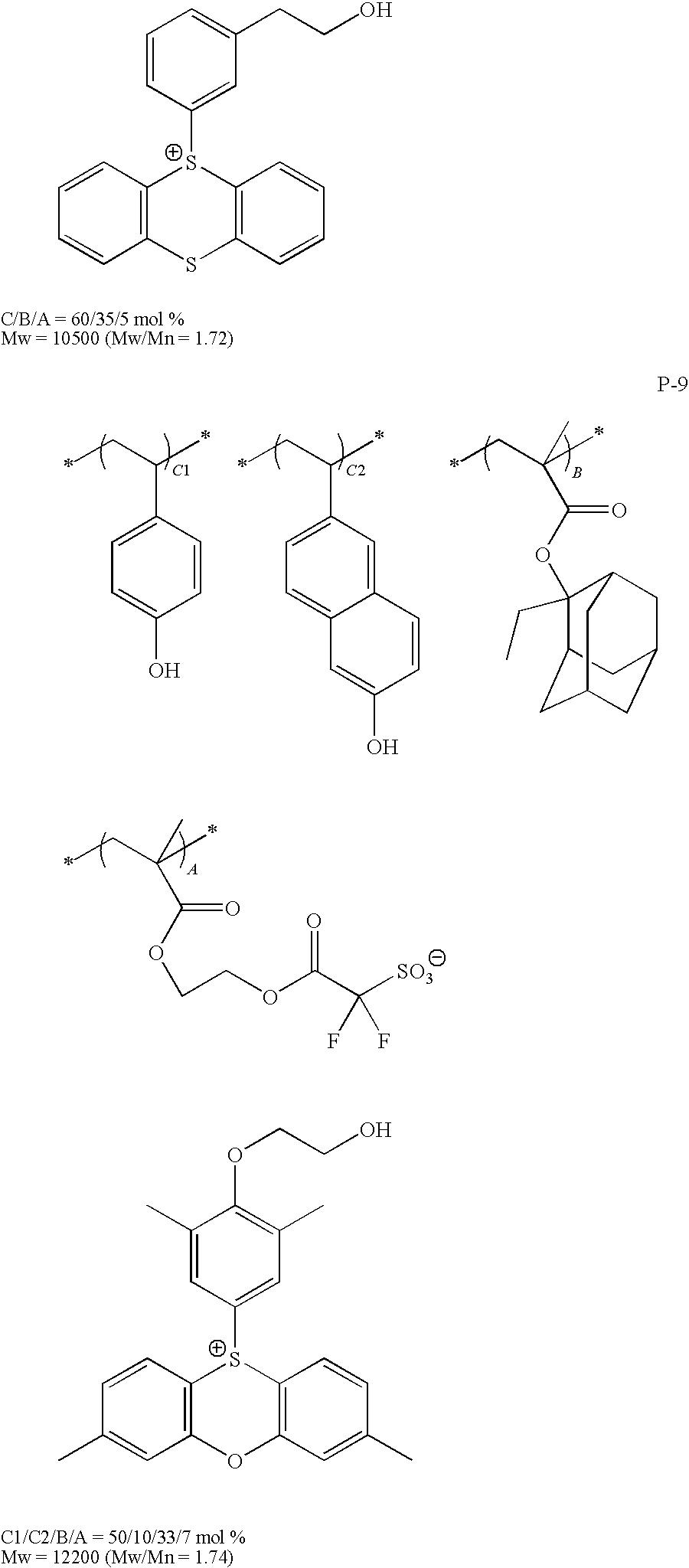 Figure US20100183975A1-20100722-C00238