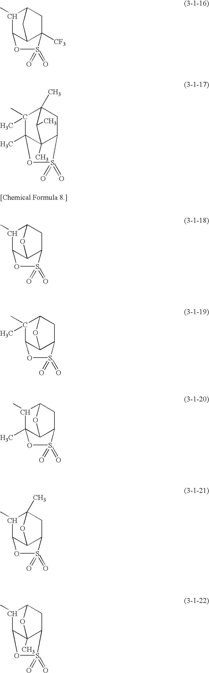 Figure US20100196821A1-20100805-C00009