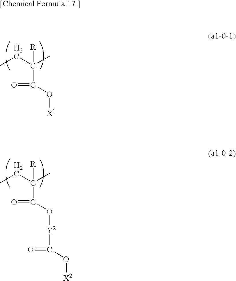 Figure US20100196821A1-20100805-C00020