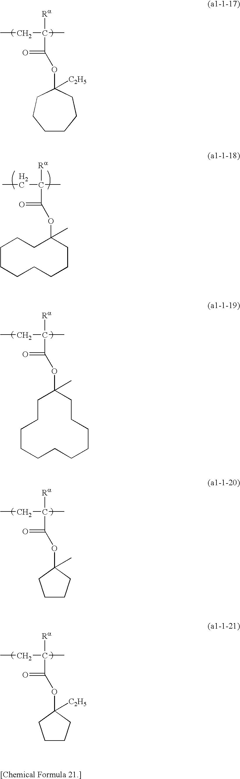 Figure US20100196821A1-20100805-C00025