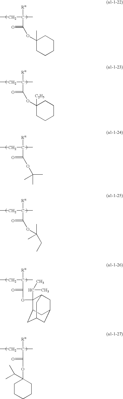 Figure US20100196821A1-20100805-C00026