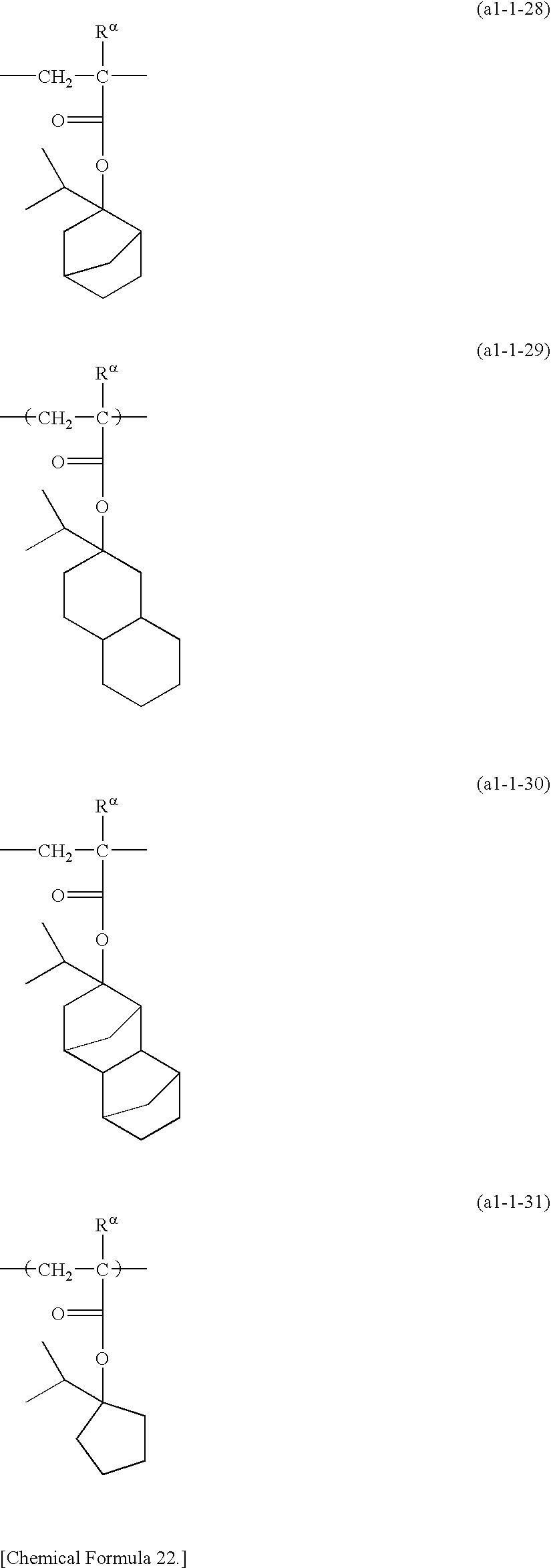 Figure US20100196821A1-20100805-C00027