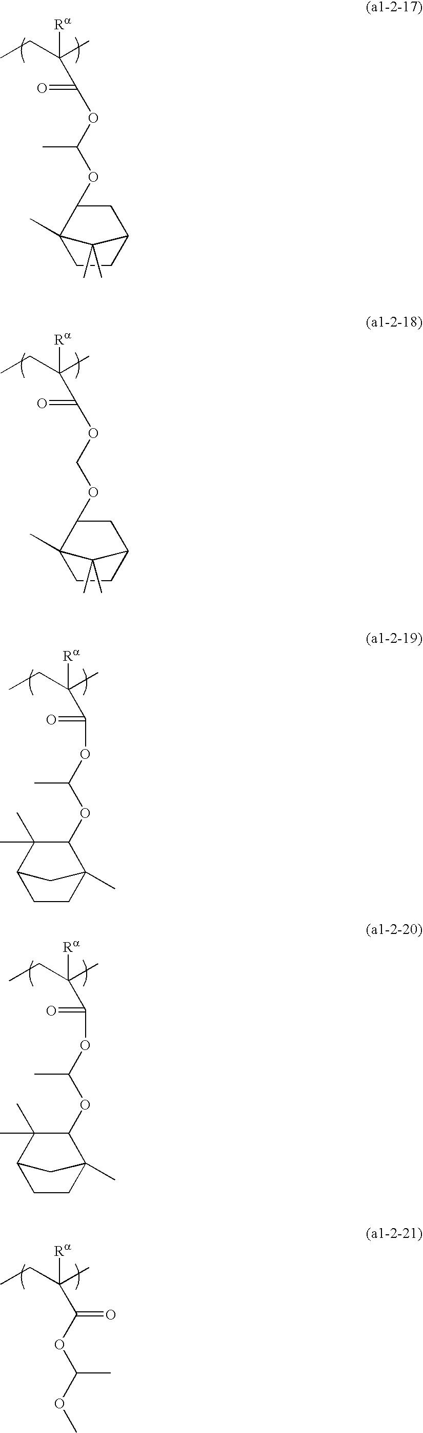 Figure US20100196821A1-20100805-C00032