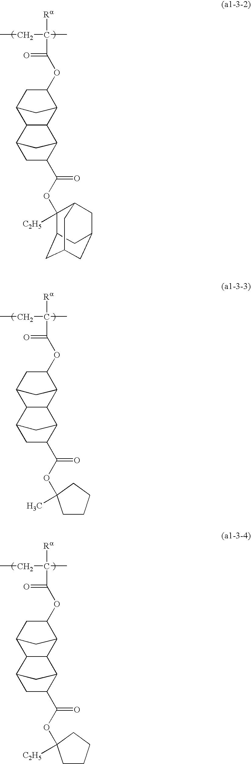 Figure US20100196821A1-20100805-C00034