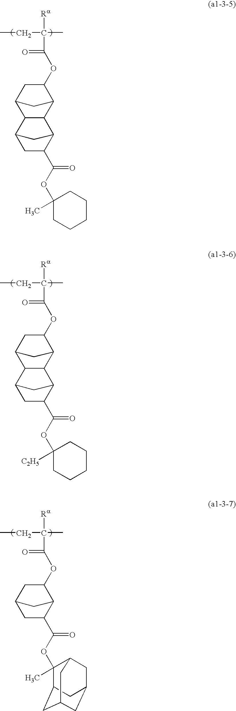 Figure US20100196821A1-20100805-C00035