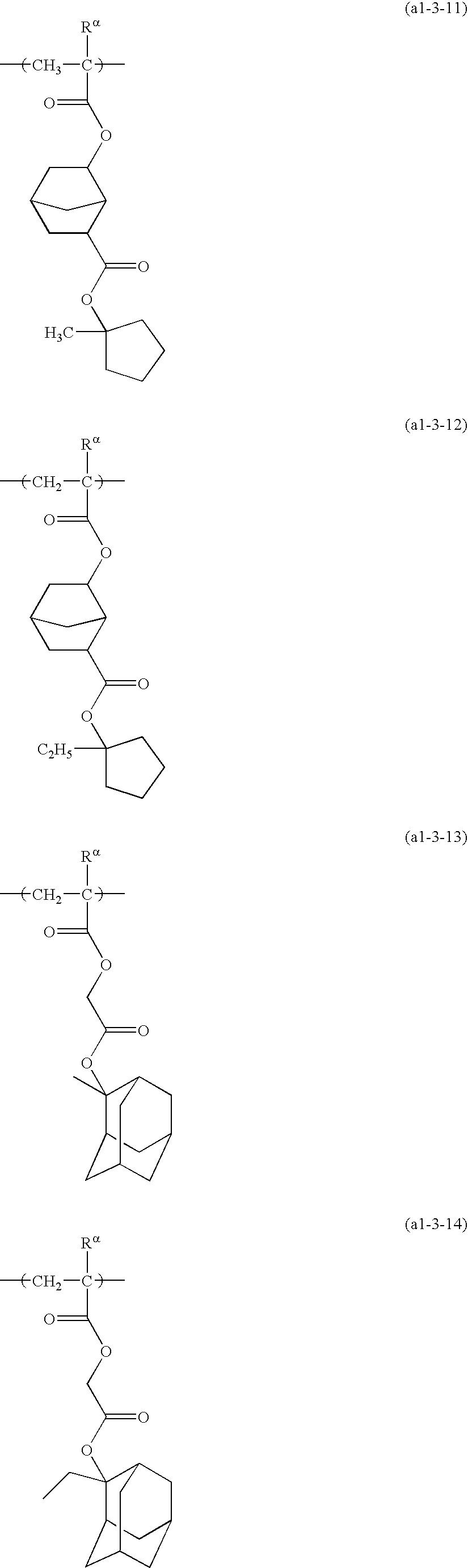 Figure US20100196821A1-20100805-C00037