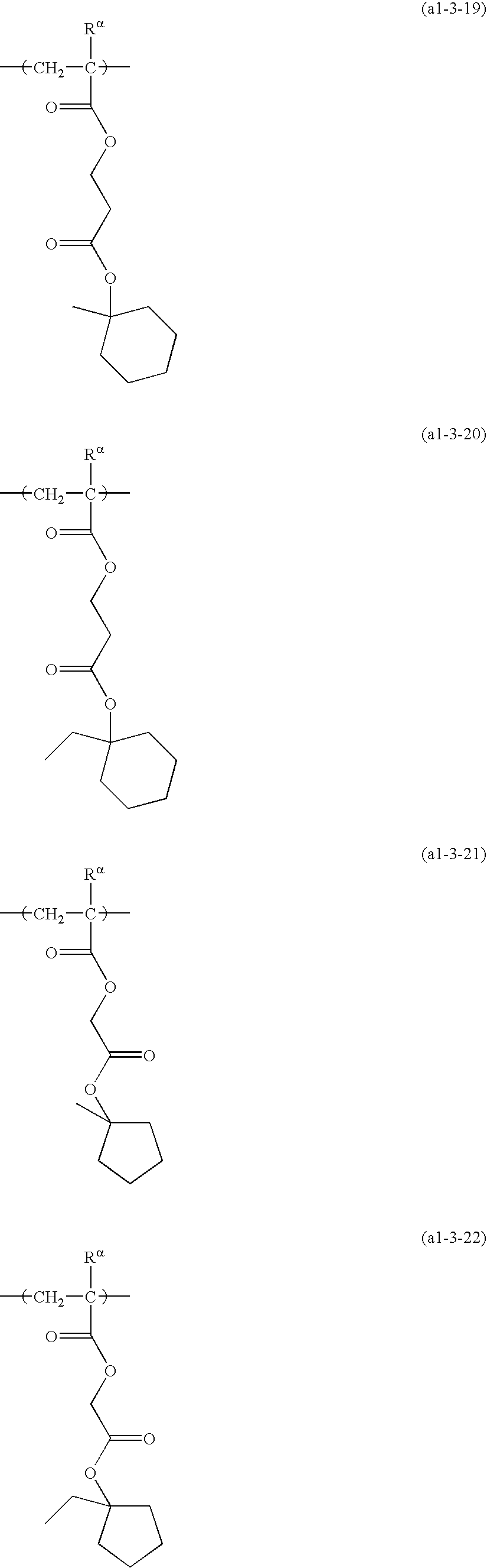 Figure US20100196821A1-20100805-C00039