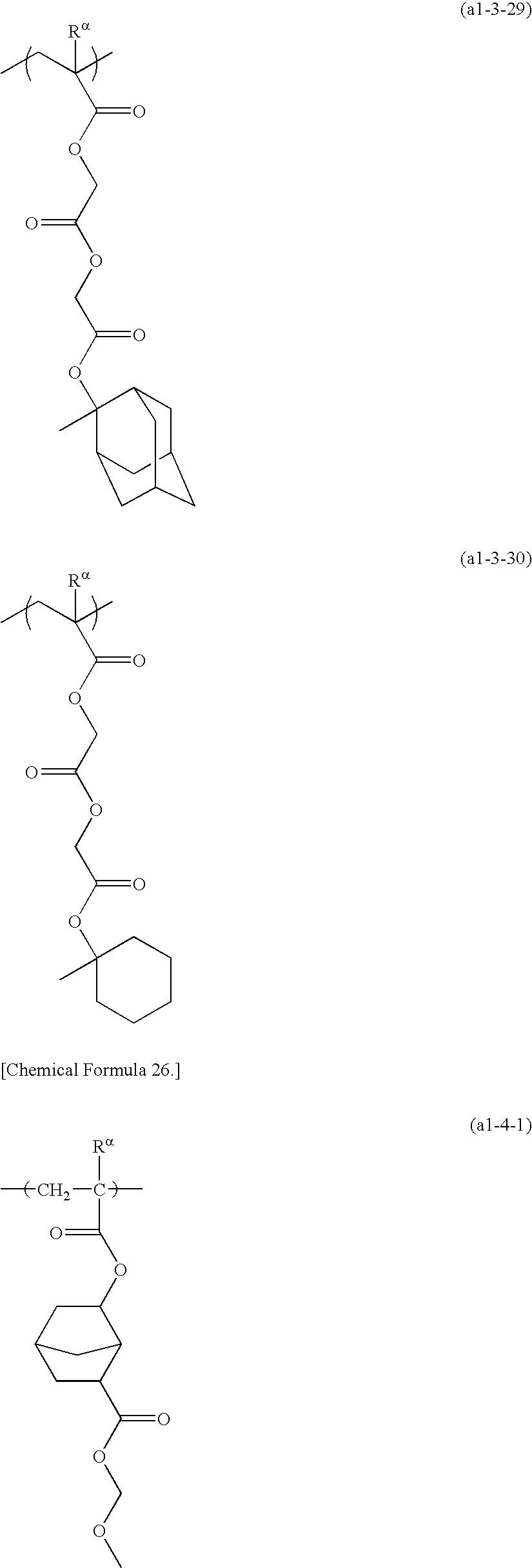 Figure US20100196821A1-20100805-C00042