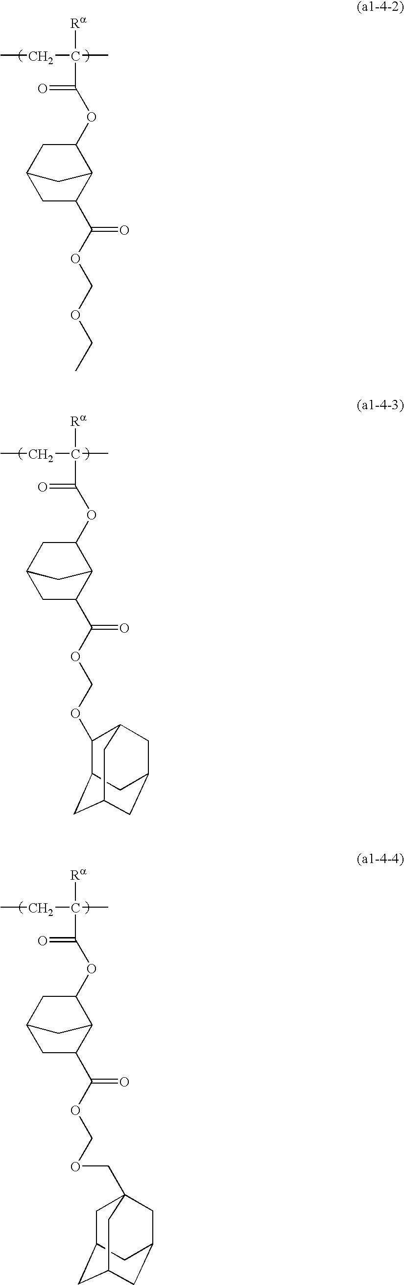 Figure US20100196821A1-20100805-C00043