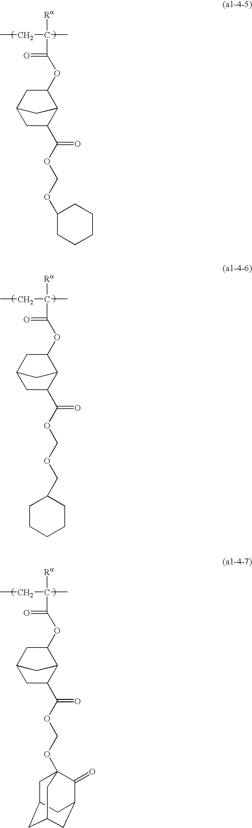 Figure US20100196821A1-20100805-C00044