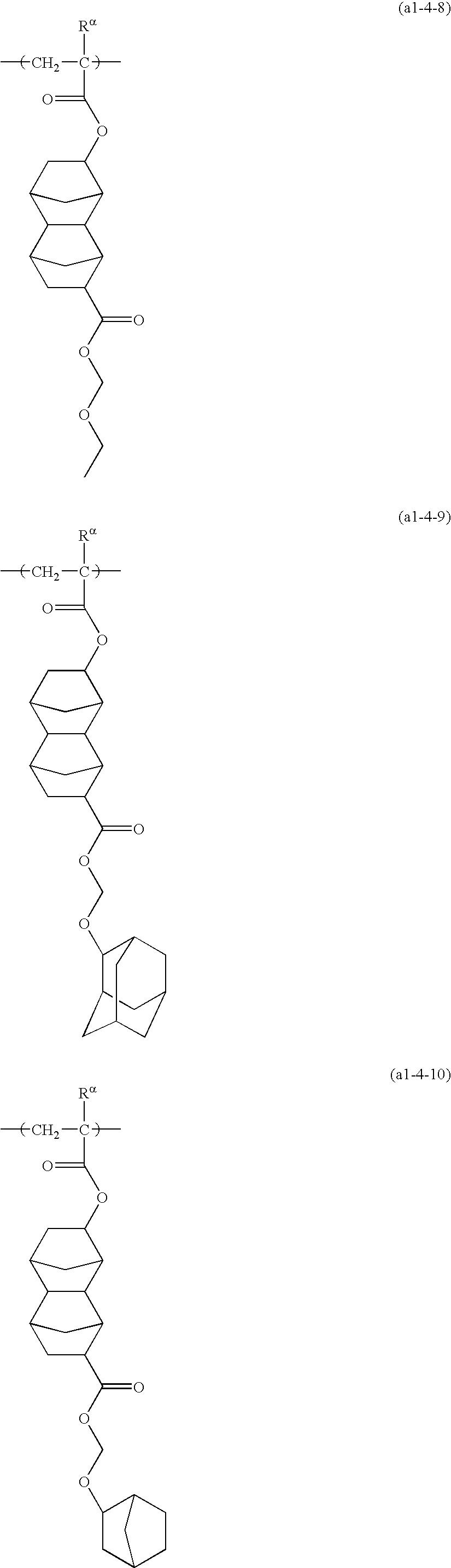 Figure US20100196821A1-20100805-C00045