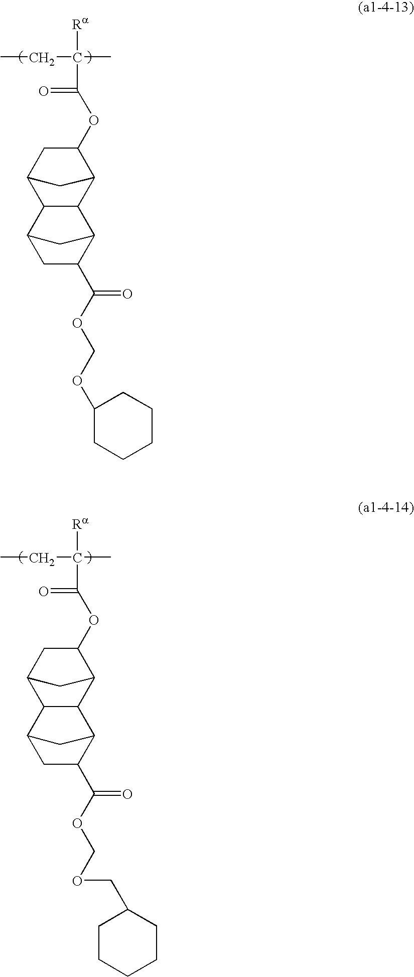 Figure US20100196821A1-20100805-C00047
