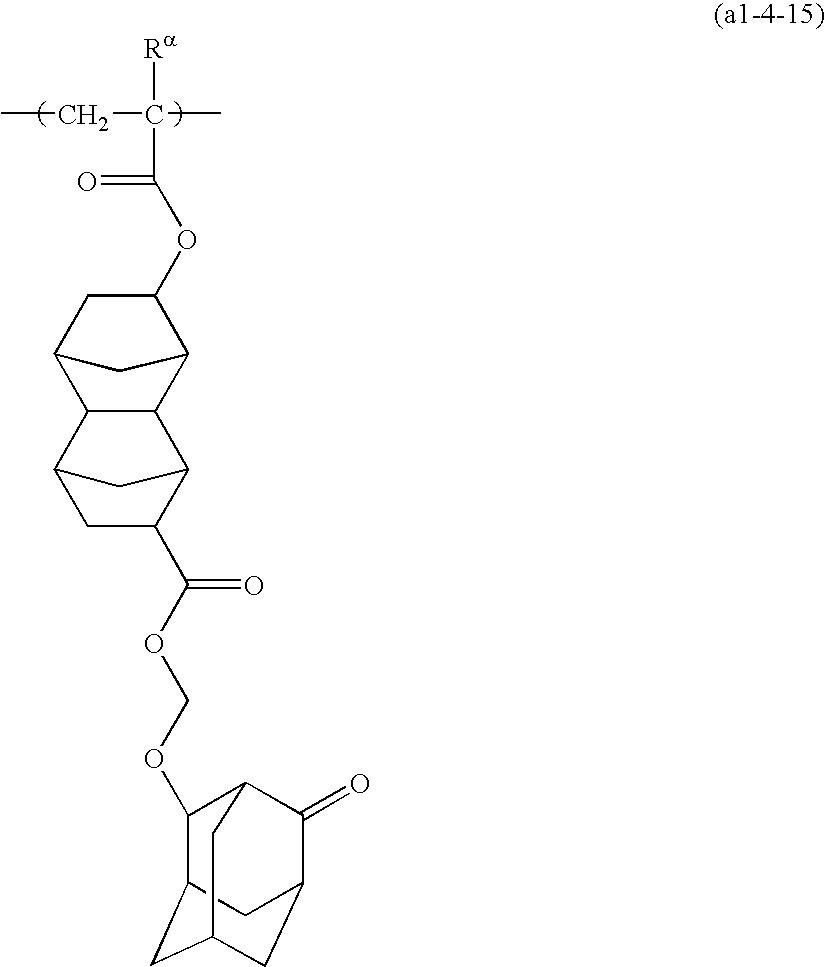 Figure US20100196821A1-20100805-C00048