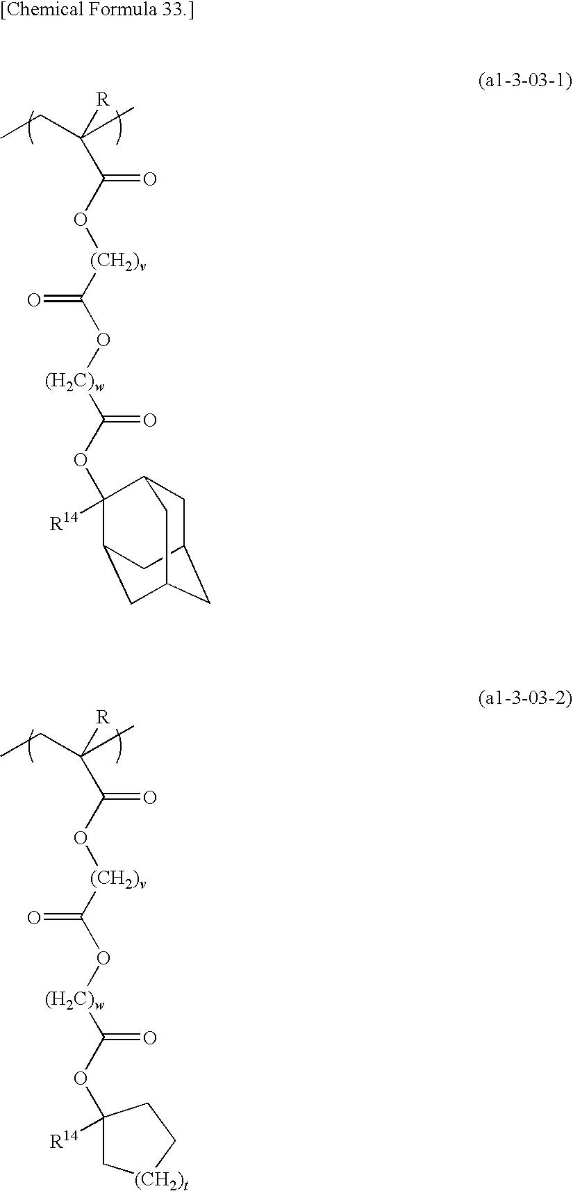 Figure US20100196821A1-20100805-C00055