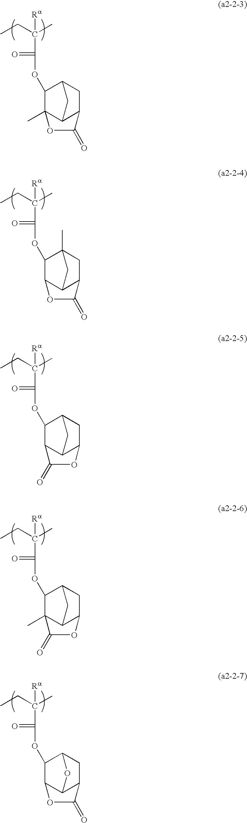 Figure US20100196821A1-20100805-C00070
