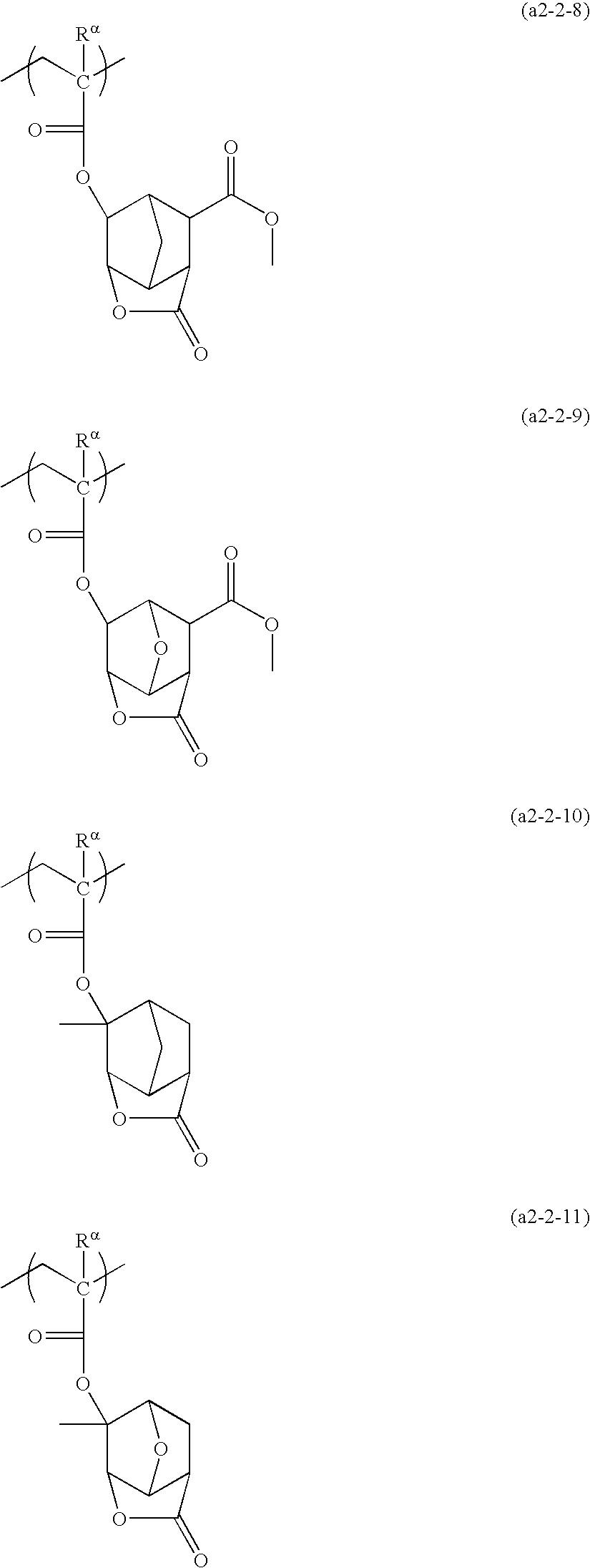 Figure US20100196821A1-20100805-C00071