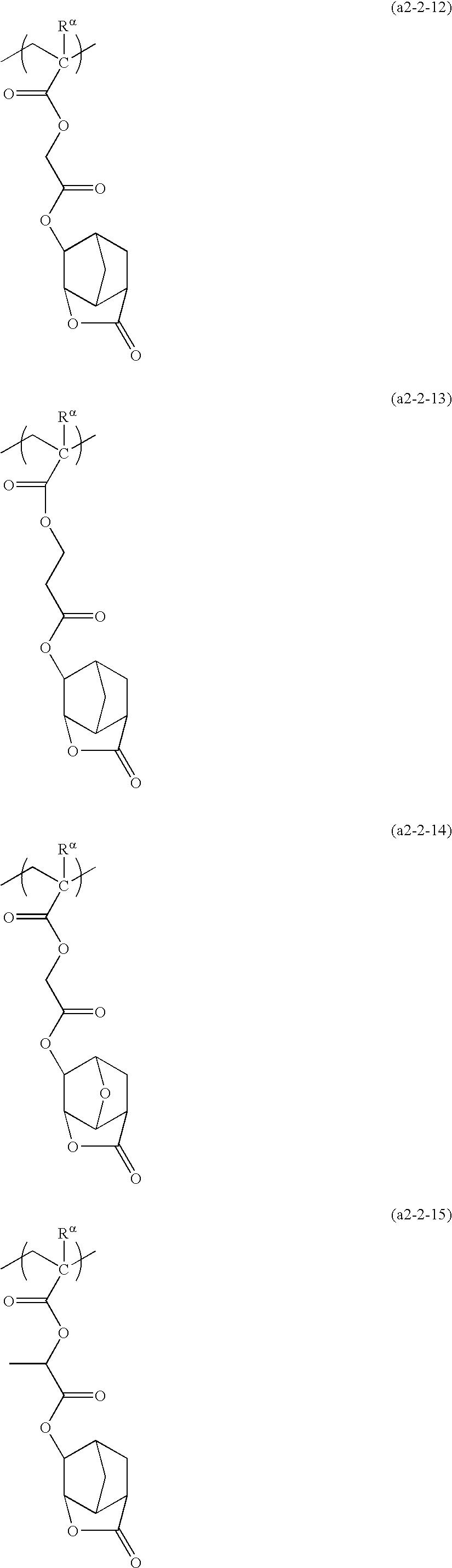 Figure US20100196821A1-20100805-C00072