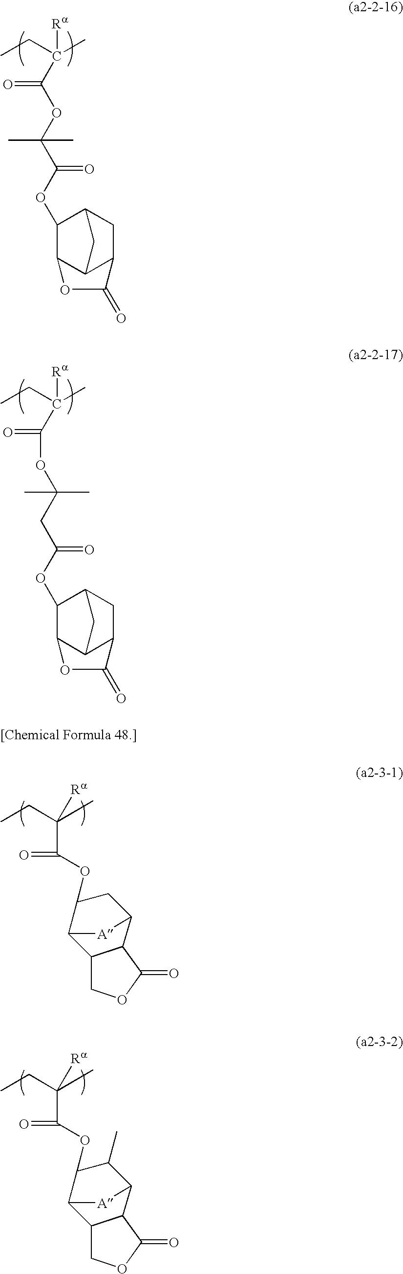 Figure US20100196821A1-20100805-C00073