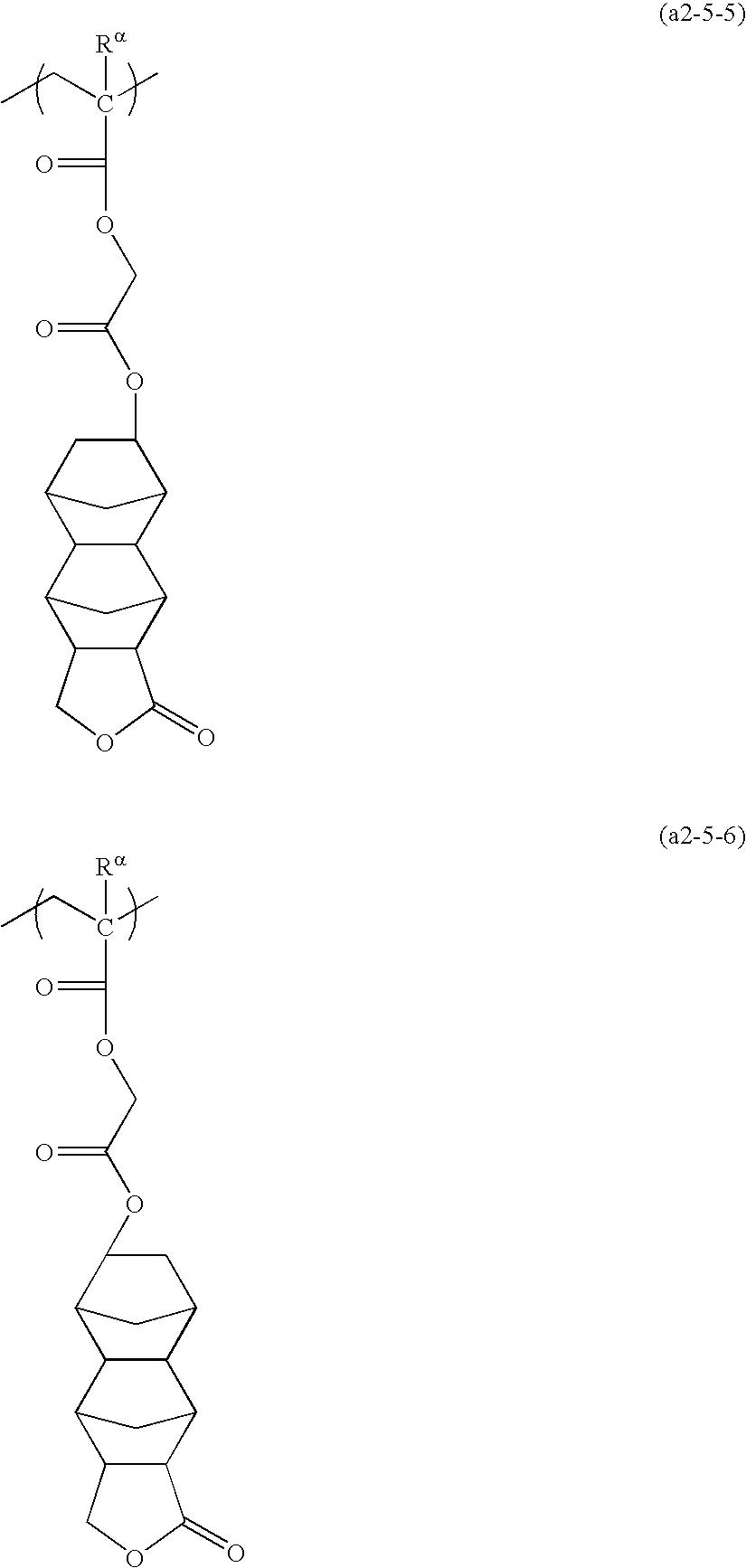 Figure US20100196821A1-20100805-C00078