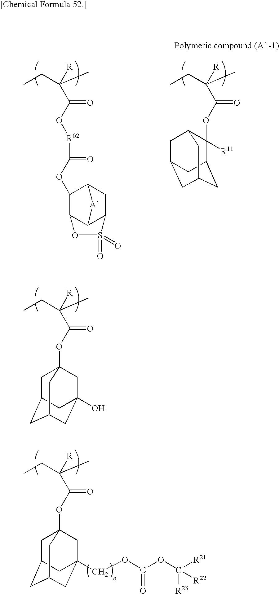 Figure US20100196821A1-20100805-C00080