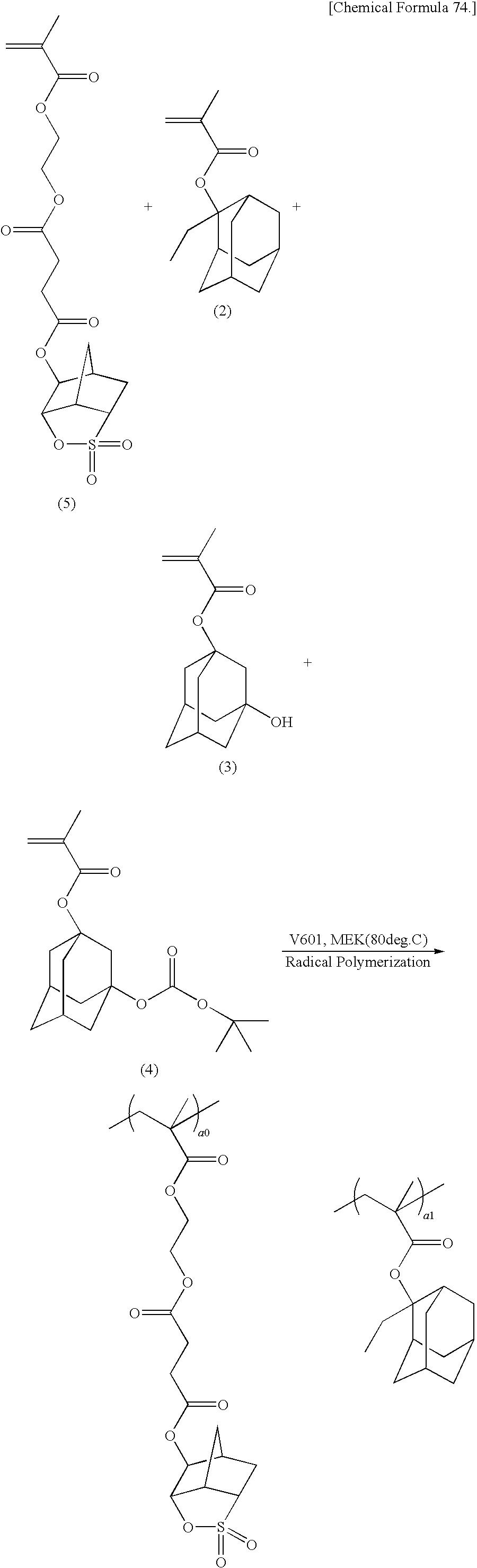 Figure US20100196821A1-20100805-C00105