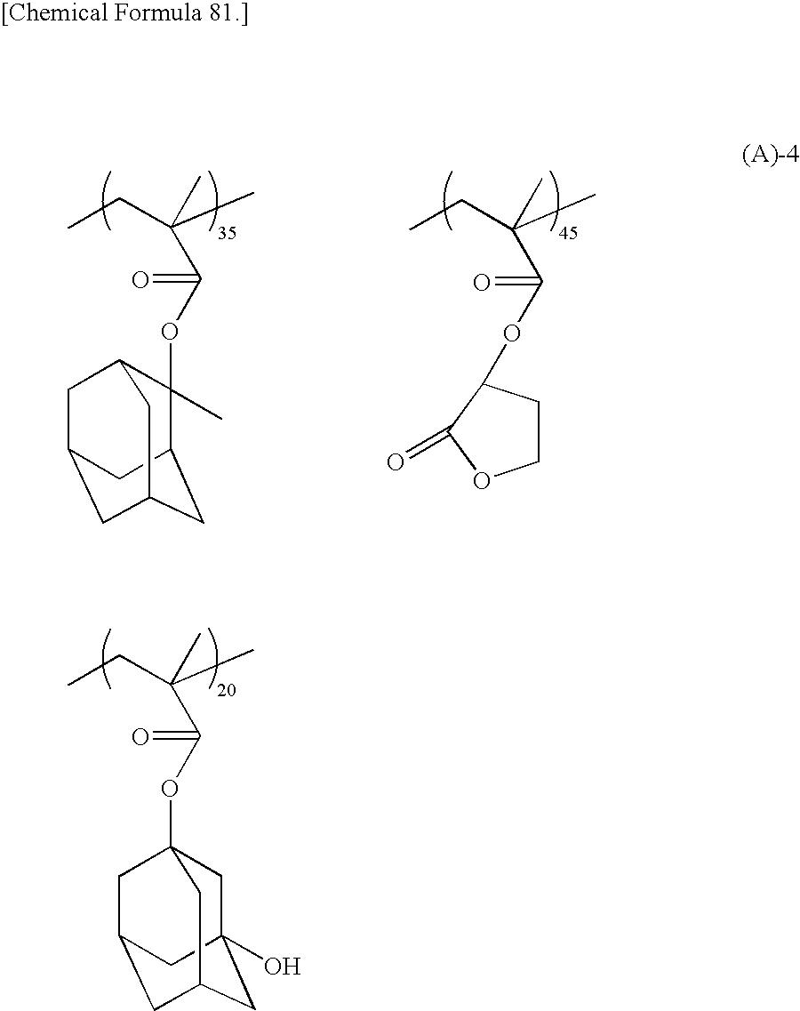 Figure US20100196821A1-20100805-C00113